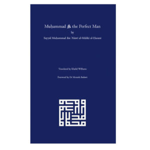 muhammad-the-perfect-man