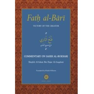 fath al-bari-300x300